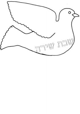 ShabbatShira